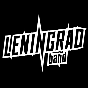 Leningrad band in Sevastopol